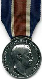 a variant ribbon has been seen a few times for the turkish war medal its significance is undetermined as yet